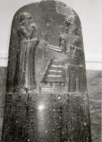 The ancient Code of Hammurabi pillar, from c. 1754 BCE, Babylon, depicts at its top King Hammurabi worshipping the Sun God who, he said, inspired him to write down these laws of conduct. (Louvre, Paris)